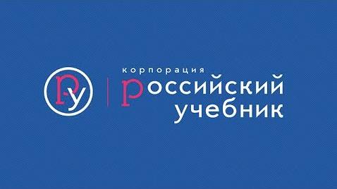 Корпорация «российский учебник» и онлайн-школа «фоксфорд.