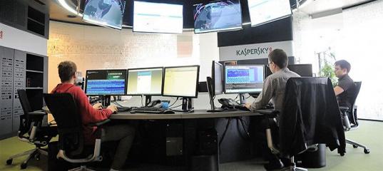 """""""Лаборатория Касперского"""" откроет гимназию, призванную воспитать российскую интеллектуальную элиту"""