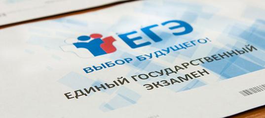 19 мая специалисты Рособрнадзора ответят на вопросы о ЕГЭ и ОГЭ этого года