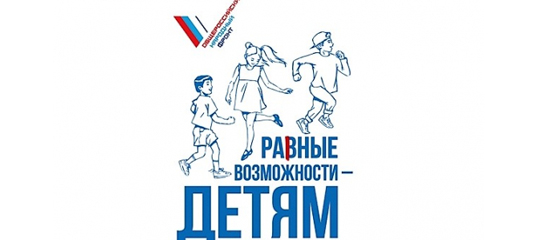 Мониторинг ОНФ: каждому третьему ребёнку в России недоступно дополнительное образование