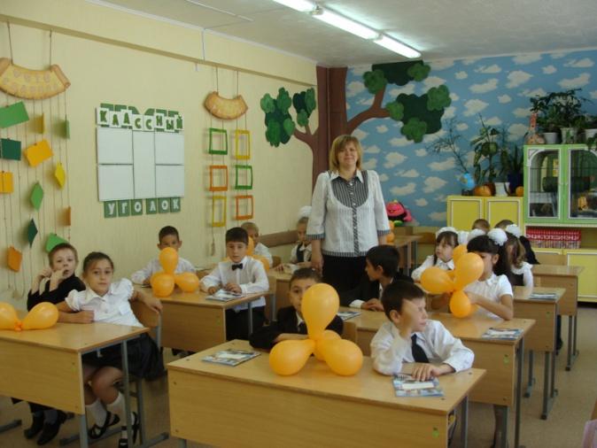Кабинет начальных классов своими руками