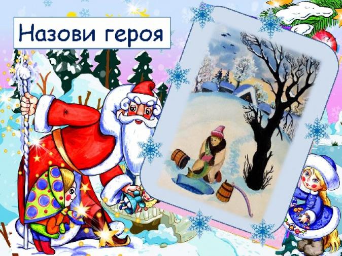 Сказка про школу на новый год