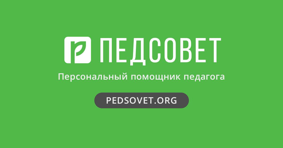 Российских учителей приглашают на работу в Монголию, Сербию и Таджикистан