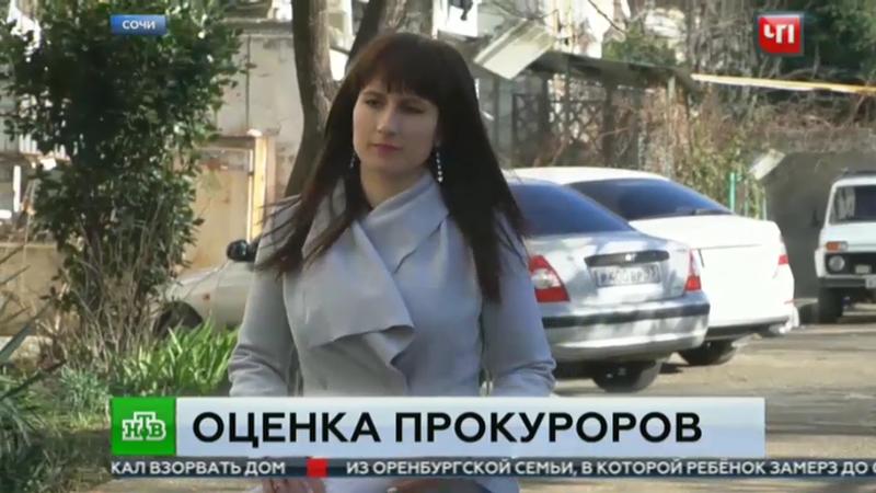 Кондратьев приедет всочинскую школу, изкоторой сократили учительницу