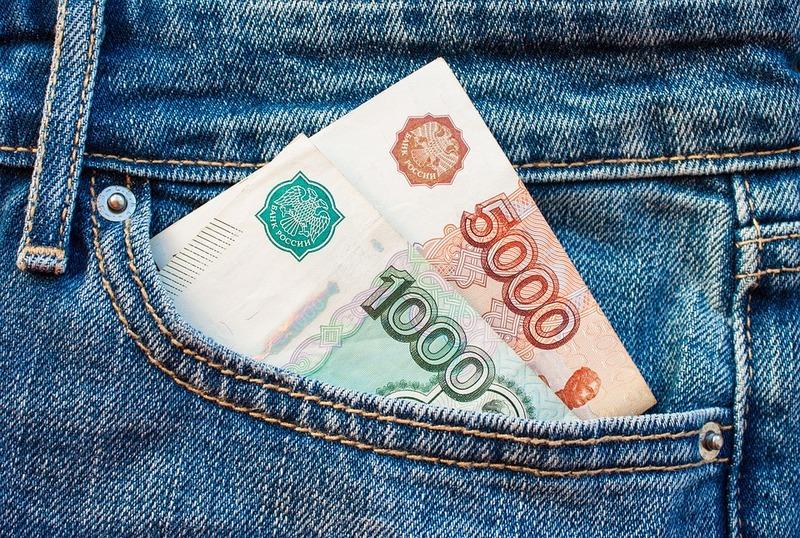 материальное вознаграждение, рубли, карман