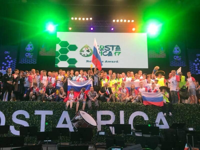 Русские школьники истуденты взяли треть всех наград на глобальной олимпиаде роботов