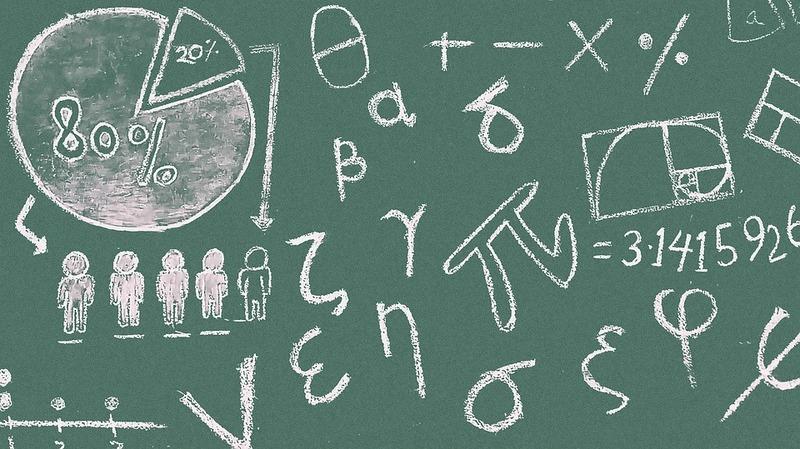 9 способов мотивации учеников на уроках математики