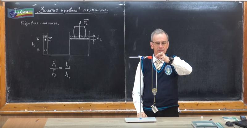 Одесский учитель выложил в сеть 473 видеоурока по физике