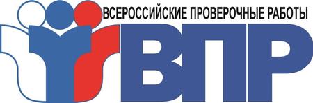 "Картинки по запросу ""впр 2020"""