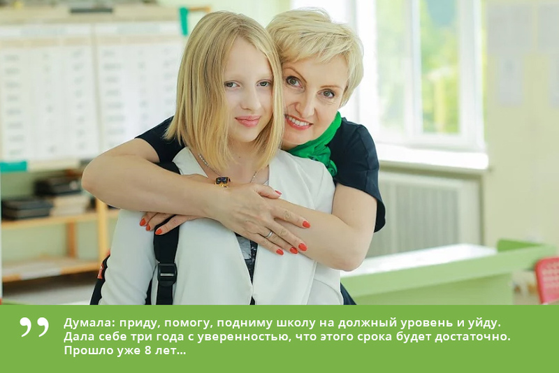 Лариса Рожкова. Пришла, чтобы остаться