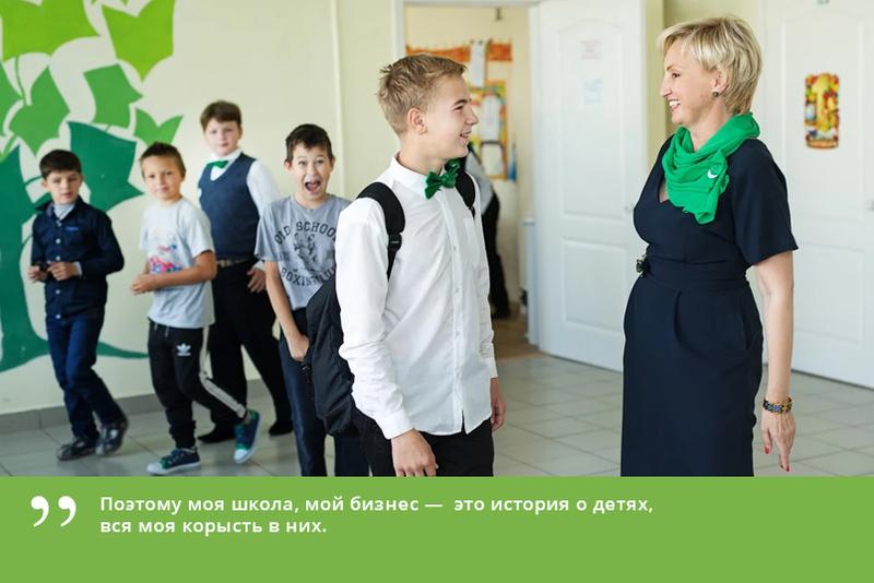 Лариса Рожкова, корысть - в детях