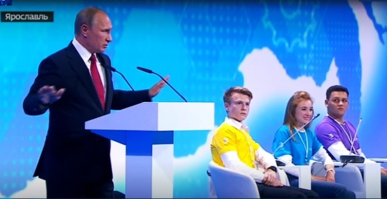 """""""Путин"""""""
