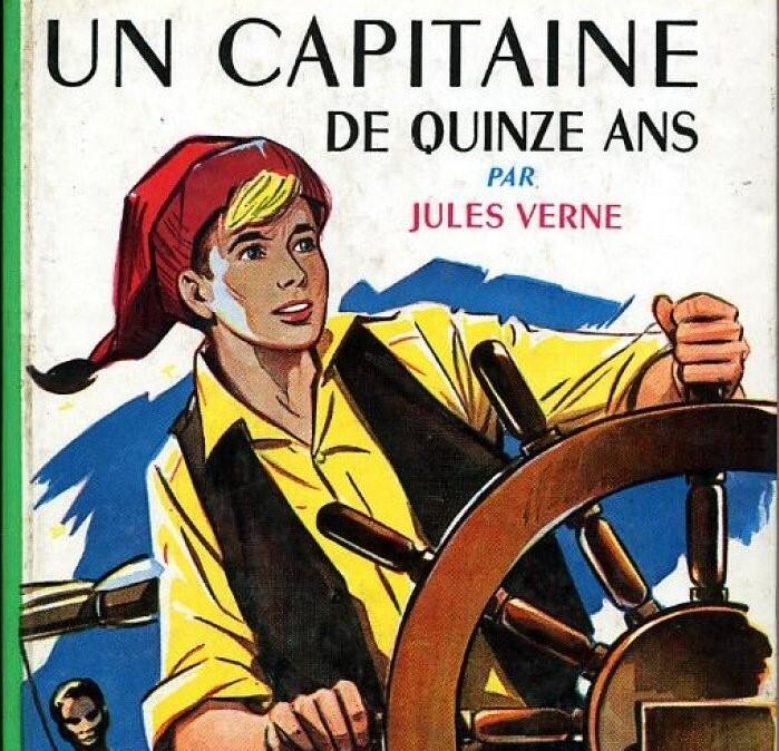 """капитан"""