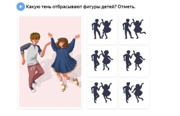 Яндекс.Учебник: как предотвратить дислексию и дисграфию