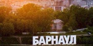 Педагогические конкурсы в алтайском крае