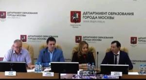 В Москве пройдет 5 съезд учителей