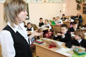 Эксперт: к учителям ОРКСЭ нужно предъявлять более высокие требования