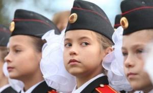 Планируется развитие кадетского образования для девочек