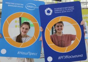 68 школьных редакций из 45 российских городов приняли участие в самом масштабном в стране смотре детских СМИ