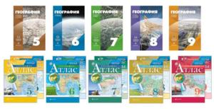 Выпущена обновленная классическая линия учебников и атласов по географии