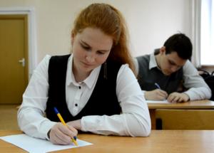 Замглавы Рособрнадзора рассказал о перспективах развития ЕГЭ