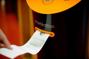 Подростки зачитают «под дулом» автомата?