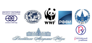 Ведущие ученые-географы мира соберутся в Москве