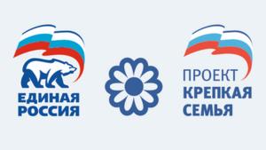 Единороссы предлагают изменить программу ОБЖ