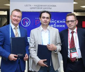 «Российский учебник» и «СТЕМ-игры» создадут виртуальные уроки химии для учителей и школьников