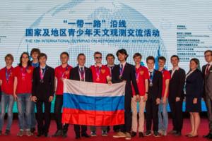 Российская сборная завоевала пять медалей на Международной олимпиаде по астрономии и астрофизике