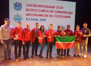 Подведены итоги заключительного этапаXXVIIIвсероссийской олимпиады школьников по географии