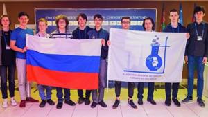 Российские школьники завоевали на Международной химической олимпиаде 11 медалей