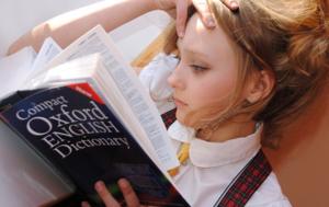 Двухуровневым могут сделать обязательный ЕГЭ по иностранному языку