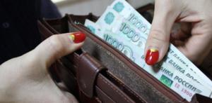 Часть министров образования в регионах получают зарплату в 5 и более раз больше средней