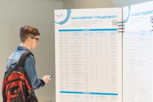 Алевтина Черникова: успех приемной кампании – результат реализации программы профнавигации