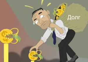 Работники образования Новгородской, Мурманской и Тюменской областей больше трети зарплаты отдают за кредит
