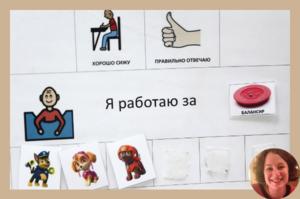 Аутизм: девять эффективных стратегий помощи дошкольнику