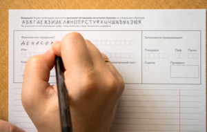Объявлены даты итогового сочинения и собеседования по русскому языку для выпускников