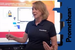 Как создать коммуникацию и интерактивное взаимодействие во время дистанта (видео)
