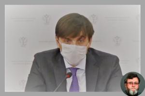 Ответ министру Кравцову: хватит маниловщины!