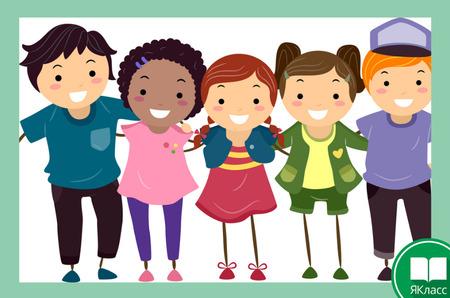 Можно ли достичь равенства учеников в современной школе
