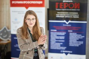 Московским школьникам расскажут о грамотном выборе профессии