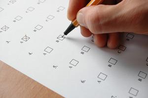 Рособрнадзор: результаты учеников по ЕГЭ в  некоторых регионах могут ухудшиться