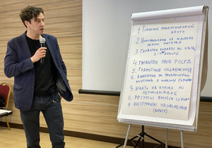 Глава Черноголовки принял участие в разработке стратегии развития образования города