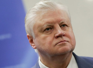 Миронов: нужно отменить Всероссийские проверочные работы