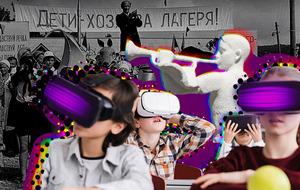 Цифровизация— наше всё. Что думают об этом Марьиванны