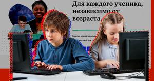Обучение наоборот: зачем учителя «переворачивают уроки»