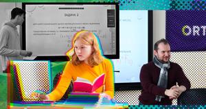 Смешанный урок: учимся совмещать онлайн иоффлайн