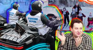 Российских мужчин поднимают сдиванов, или как Советы отцов воспитывают детей (нетолько своих)