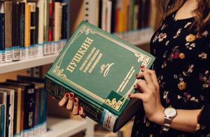 Объявлены победители конкурса «Литература как школа эстетического воспитания»